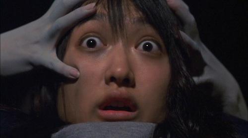 JU-ON (2003)