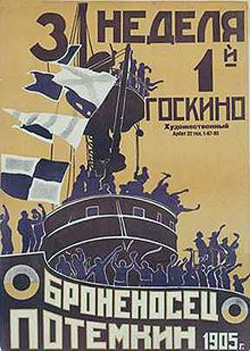 An early poster for BATTLESHIP POTEMKIN