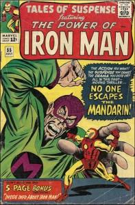 ironman_mandarin02